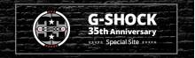 G-Shock 35th Anniversary (7)