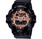 Casio G-Shock GA-700MMC-1AER