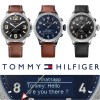 Tommy Hilfiger 24/7 Smartwatch TH1791296